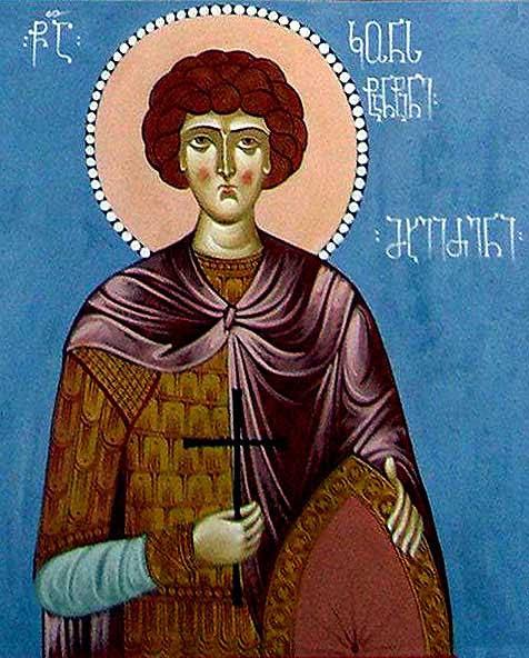 IMG ST. CONSTANTINE, Prince of Georgia