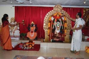 ... Categories: Hindu Temples Place Tags: Nithyananda Vedic Temple Phoenix