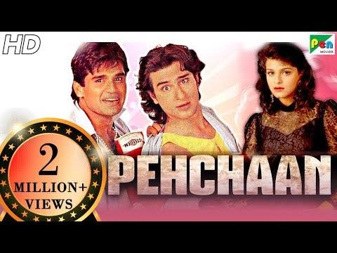 Pehchaan Hindi Movie