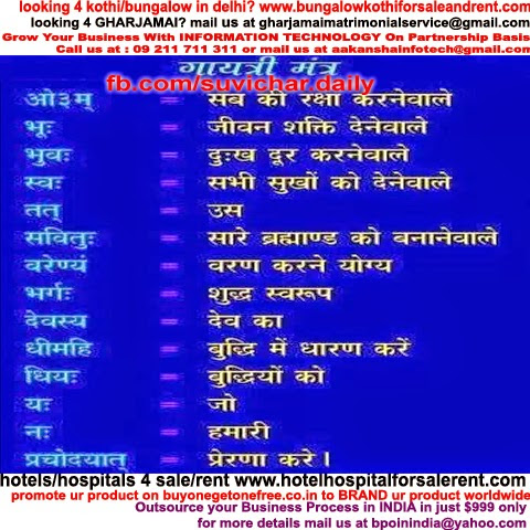 By Photo Congress || R b c Meaning In Hindi