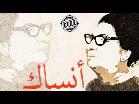تحميل اغنية من اجل عينيك عشقت الهوى mp3