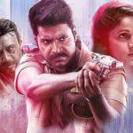 Project Z Review, Project Z Telugu Movie Review, Ratings (Maayavan)