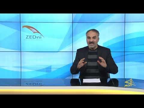 الحلقة 21 | من سلسلة المستوى الثاني من تعليم اللغة التركية مع الدكتور محمد زبدية  Turkish language course