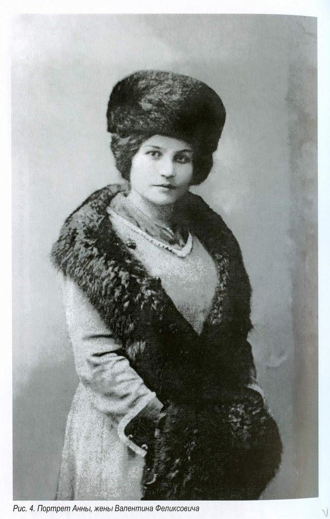 Η σύζυγός του, Άννα-Voyno Yasenetsky.
