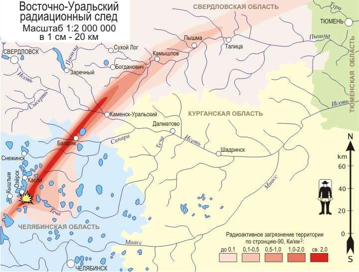 Страшный взрыв хранилища ядерных отходов ПО «Маяк»