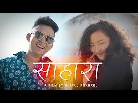 Sahara (Lyrics Nepali)