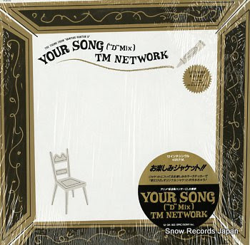 TM NETWORK your song