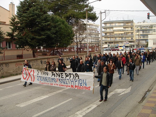 Πορεία διαμαρτυρίας εργαζομένων στην Ενωμένη Κλωστοϋφαντουργία