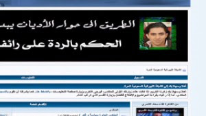 According to Badawi\'s wife, he started his website to encourage discussion about religion in his homeland.