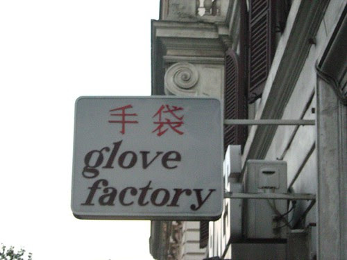Glove shop with dodgy Chinese sign at Via Veneto
