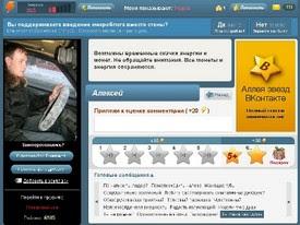 Одноклассники моя страница без пароля