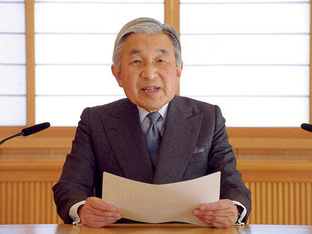 Emperor Addresses Stricken Japan – Here's How You Can Help
