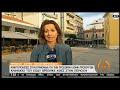 Συναγερμός στο Νοσοκομείο Κορίνθου: Θετικό κρούσμα κορωνοϊού