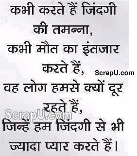 Broken Heart Hindi Scraps Broken Heart Fb Pics 2