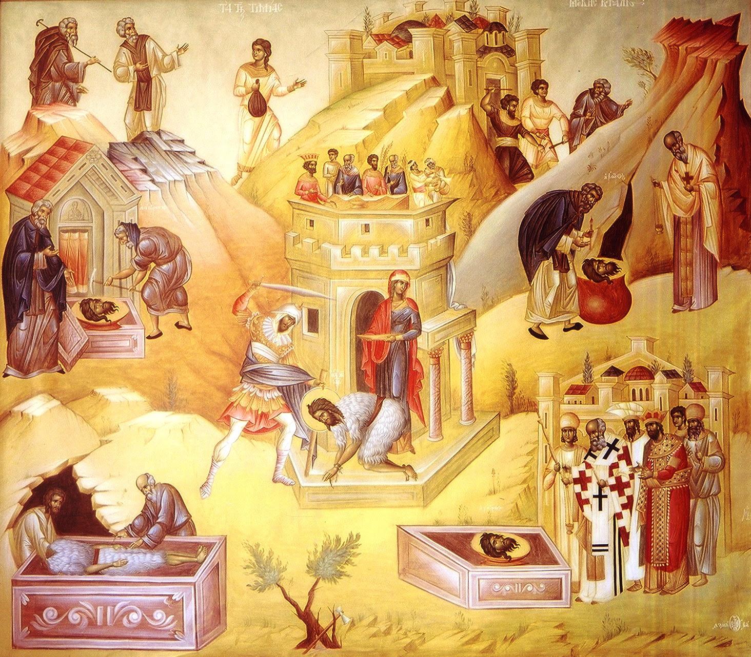 Αποτέλεσμα εικόνας για Γ' ΕΥΡΕΣΕΩΣ ΤΗΣ ΤΙΜΙΑΣ ΚΕΦΑΛΗΣ ΤΟΥ ΑΓΙΟΥ ΙΩΑΝΝΟΥ ΤΟΥ ΠΡΟΔΡΟΜΟΥ 25 Μαΐου Πάτριο Ὀρθόδοξο Ἑορτολόγιο