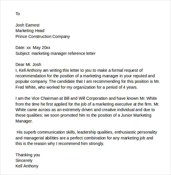 employment reference letter sample pdf