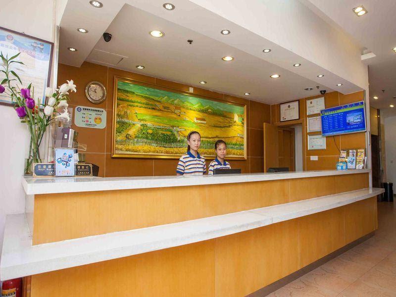 7 Days Inn Dalian Zhongshan Park Reviews