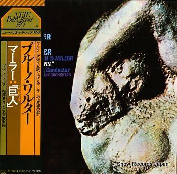 WALTER, BRUNO mahler; symphony no.1 in d major the titan