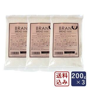 1000円ぽっきり!送料無料のふすま食パンミックスお試しセット!通常の強力粉100gと比較して、...