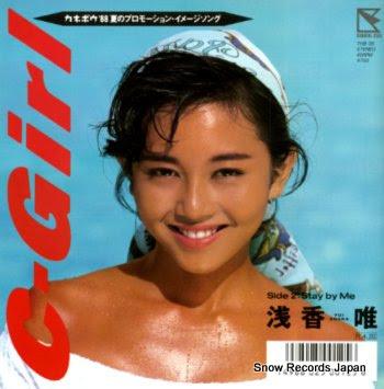 ASAKA, YUI c-girl