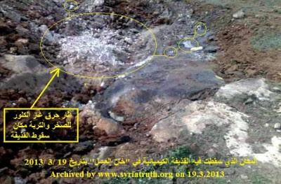 أسرار الهجوم الكيميائي على حلب كيف ومن دبر وصنع الصاروخ الكيميائي في حلب