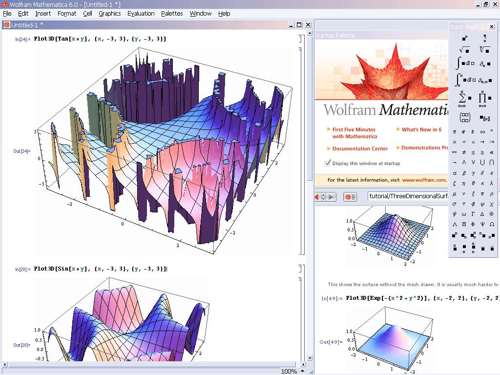 삼각함수 3차원 그래프