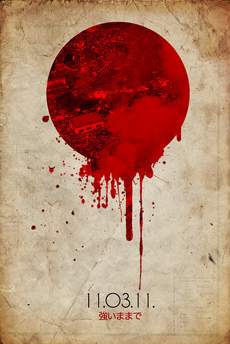 stay strong japan