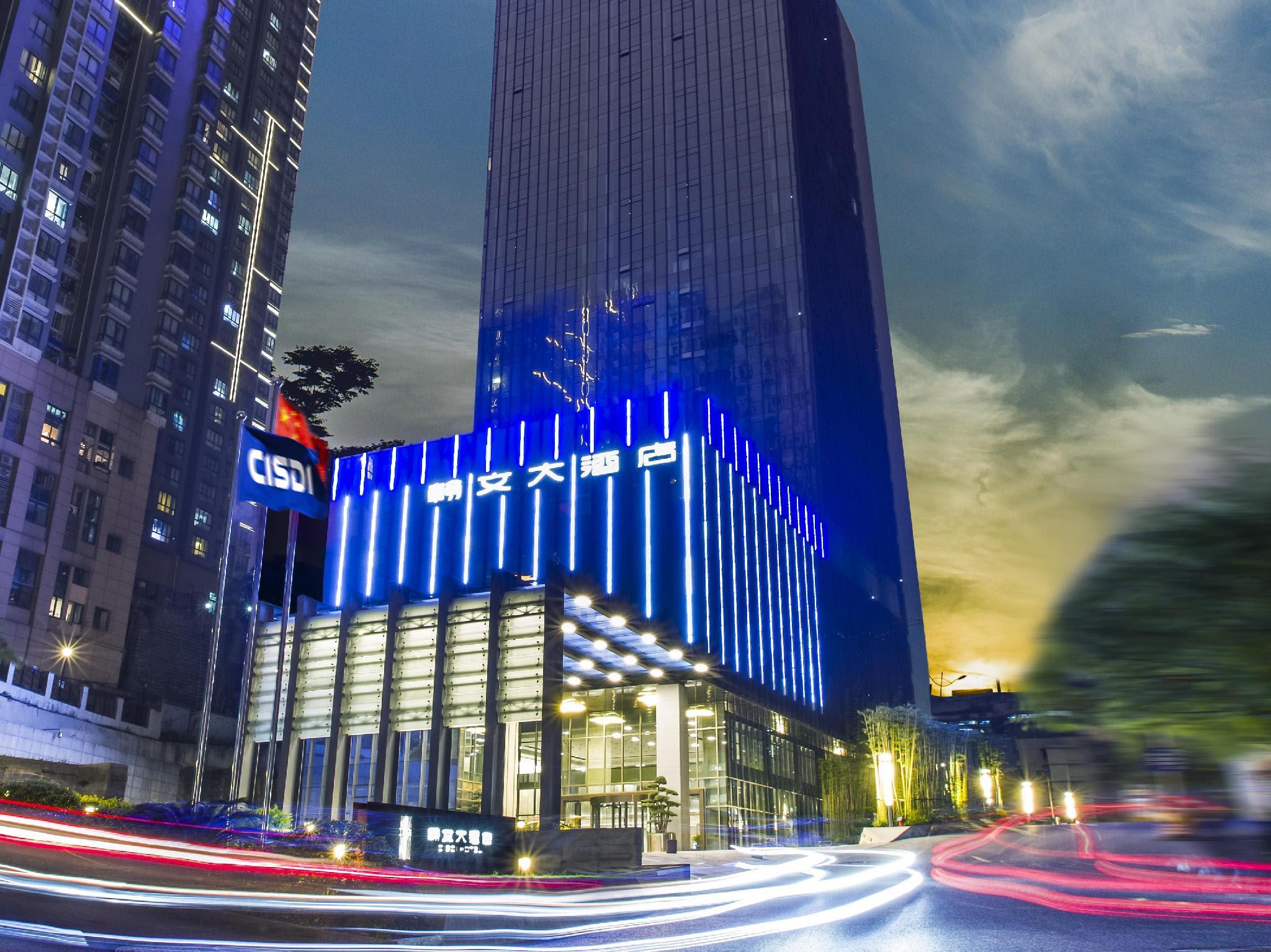 Chongqing C-Plaza Hotel Reviews