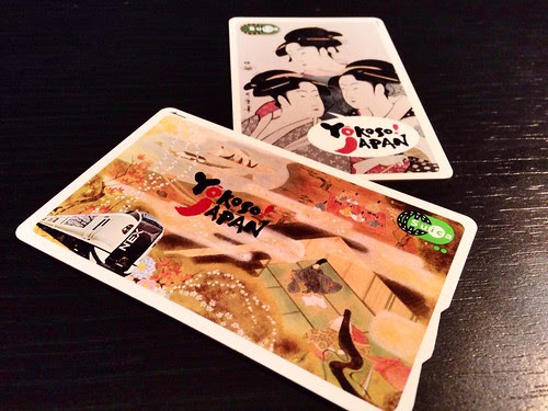 suica cards by cjw333