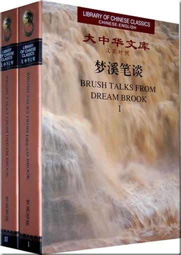 chinese culture reader series  confucius institutes