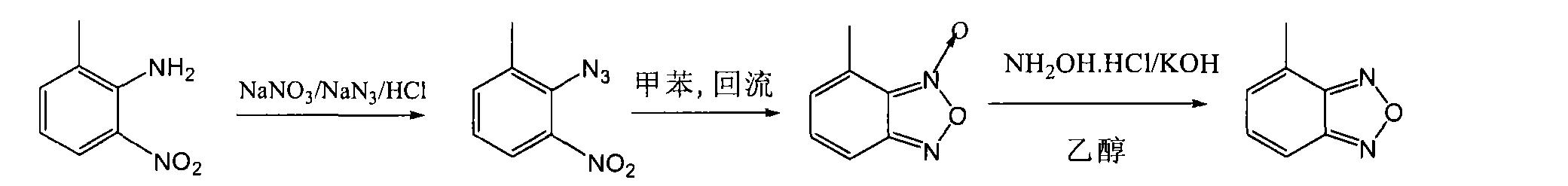 Figure CN101768153BD00051
