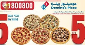 Domino S Pizza Kuwait