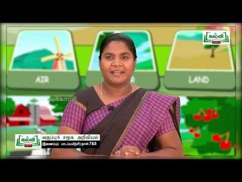 6th Social Science நிலம்,நீர் இந்திய குடிமகனின் நாள்7, 8 Kalvi TV