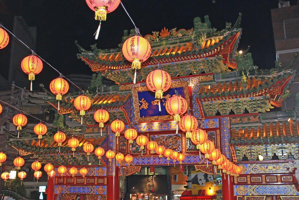 Barrio chino, pero en Japón