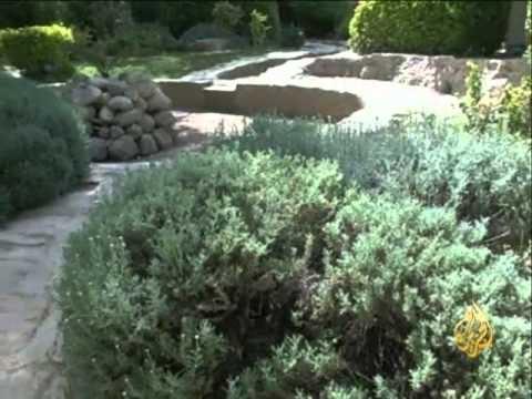 بالفيديو : والصور ..  حديقة إِرم الإيرانية