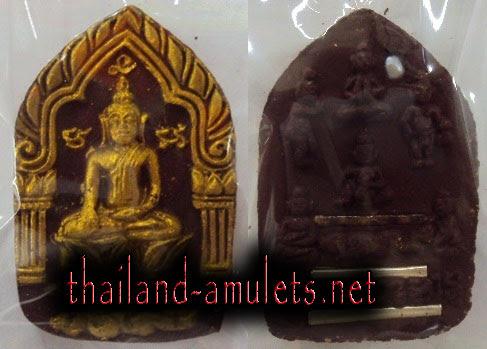 Pra Khun Phaen Nuang Bpal Sabprer Nuuea Pong Prai Pised