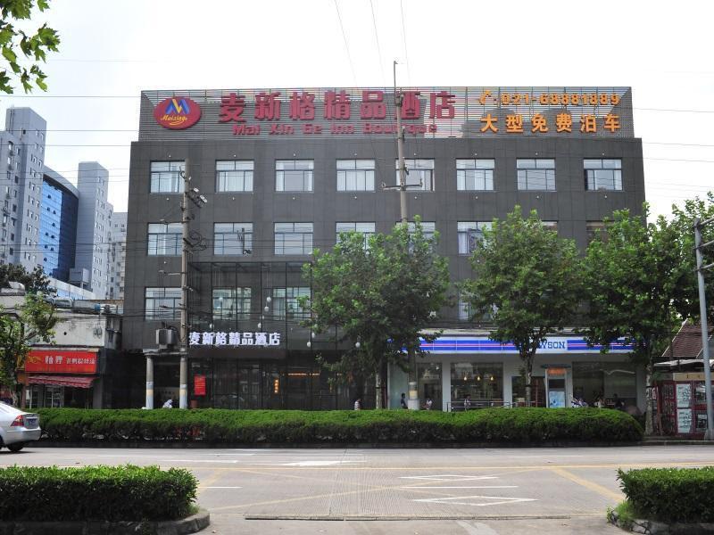 Maixinge Boutique Hotel Lujiazui Pudong Reviews