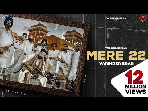 Mere 22 Varinder Brar Lyrics New Song Mp3 Download 2020 | A1laycris