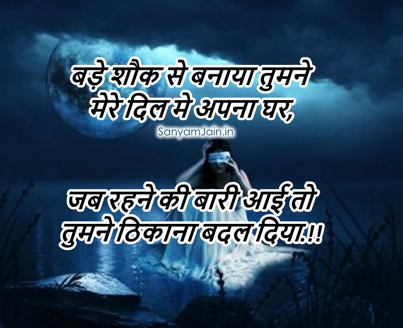 2 Lines Shayari Images Hindi Shayari Dil Se
