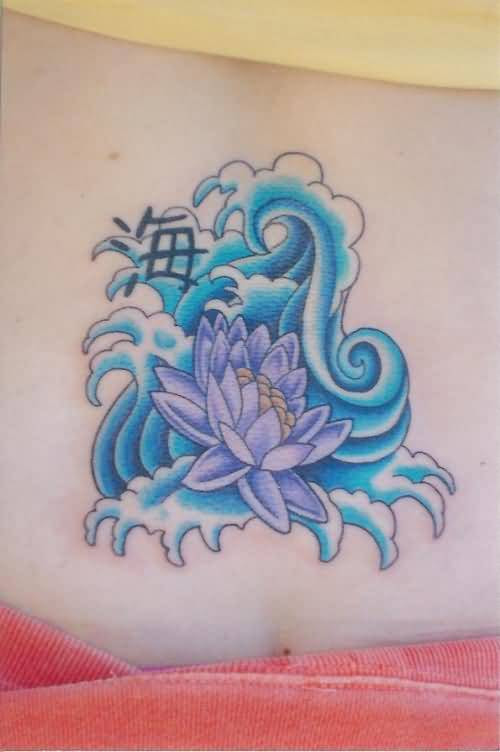 Elegant Water Lily Tattoo Design For Girls