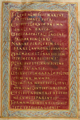 carolingian writing in illuminated manuscript