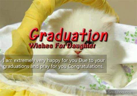 Graduation Wishes For Daughter   Congratulations Sms