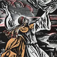 Лопата Василь Іванович. Слово о полку Игоревом