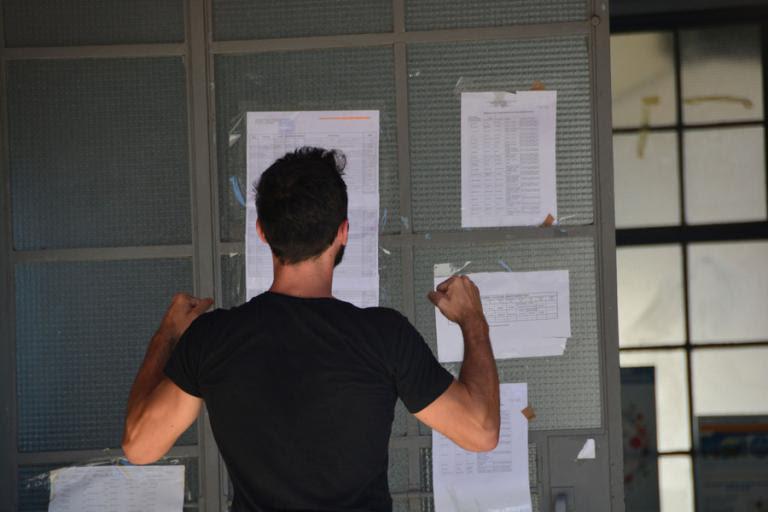 Βάσεις 2017: Πότε ανακοινώνονται και πώς θα διακυμανθούν | Newsit.gr