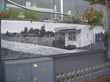 Blockhouse Bay Mural 06