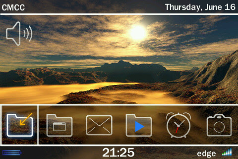 ScreenShot_bb