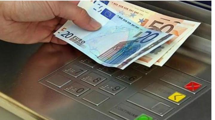 Επίδομα  534 ευρώ: Έρχεται νέα πληρωμή - Ποιους αφορά