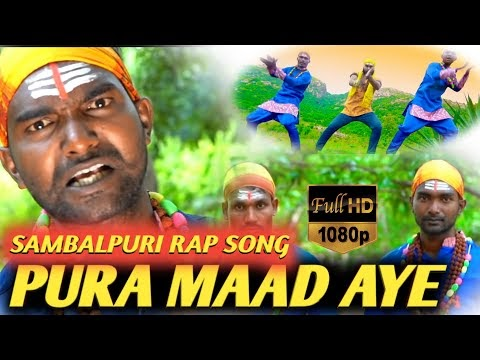 Pura Maad AYE Sambalpuri Song Video 2020