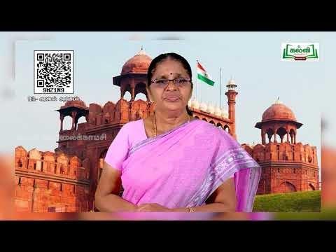 11th Political Science அரசியல் அறிவியலின் அடிப்படை அலகு 3 பகுதி 2 Kalvi TV