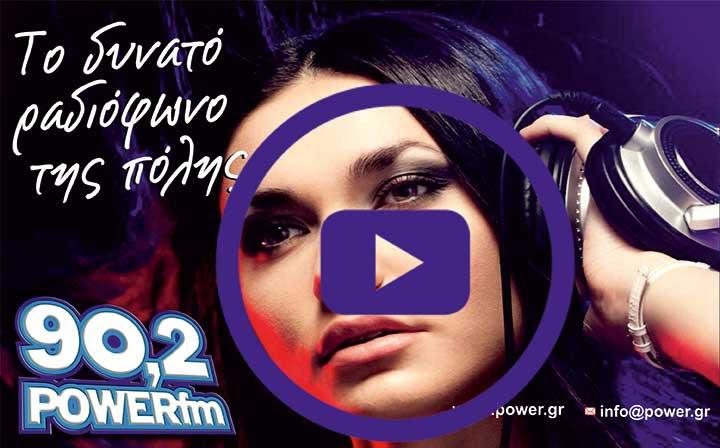 Power 90,2FM